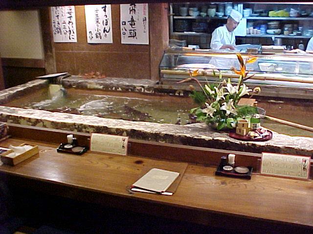 sushi rest