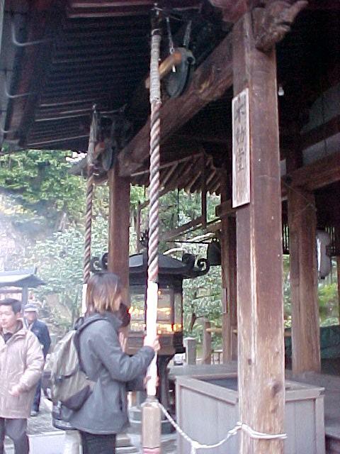 Rokuonji