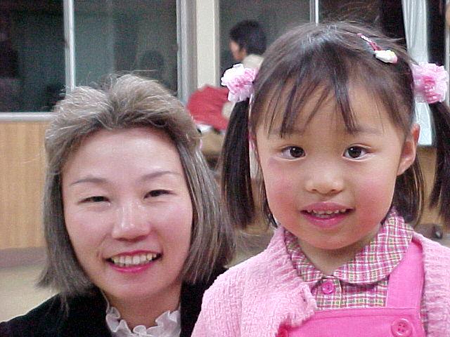 Mrs. Kunugi, Azusa